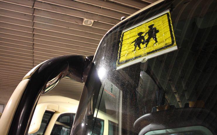 Bogarra pide garantizar la seguridad de los alumnos que viajan a Elche de la Sierra tras el corte de la carretera por Aýna