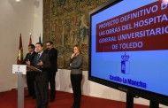 García-Page presenta el proyecto del Hospital Universitario de Toledo y quiere convertirlo en un centro de referencia