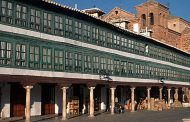 El Festival de Almagro clausura su 40 edición con 70.000 visitantes y una recaudación en taquilla de 588.533 euros