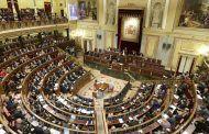 El Gobierno encarga al Consejo de Estado la reforma de aforamientos de parlamentarios y ministros