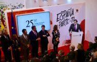 Rajoy ensalza las ciudades patrimonio de la humanidad como ejemplo de