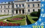 La Diputación de Cuenca destinará más de 600.000 euros a siete convocatorias de ayudas en materia deportiva