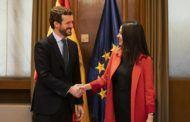 Ciudadanos se asegura dos puestos de salida en el País Vasco bajo la marca 'PP+Cs'