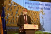"""Álvaro Gutiérrez: """"El nuevo Hospital Universitario de Toledo será un referente sanitario en Castilla-La Mancha"""""""