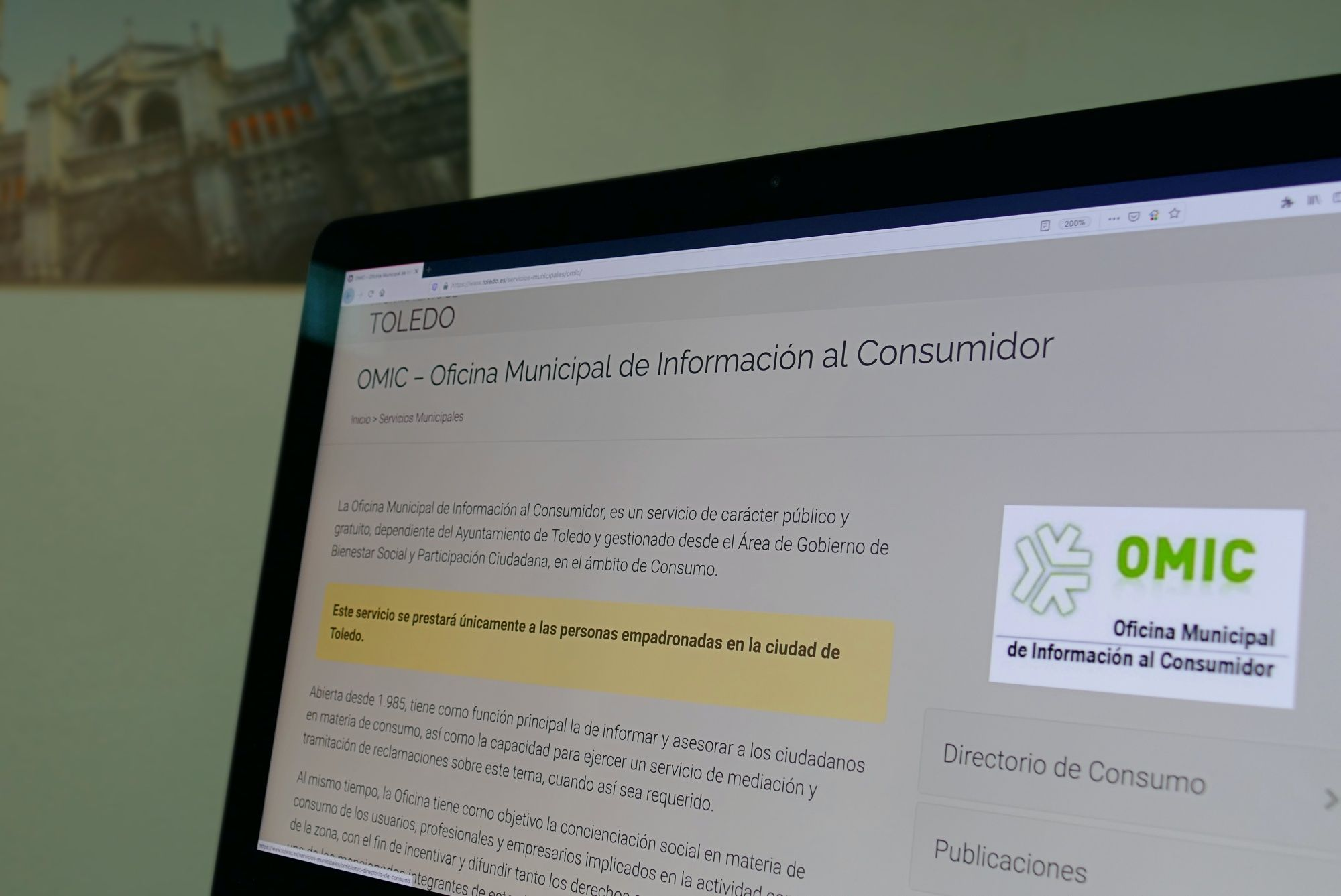 Ciudadanos insiste en reforzar la Oficina Municipal del Consumidor en Toledo ante el agravamiento de la crisis por la pandemia