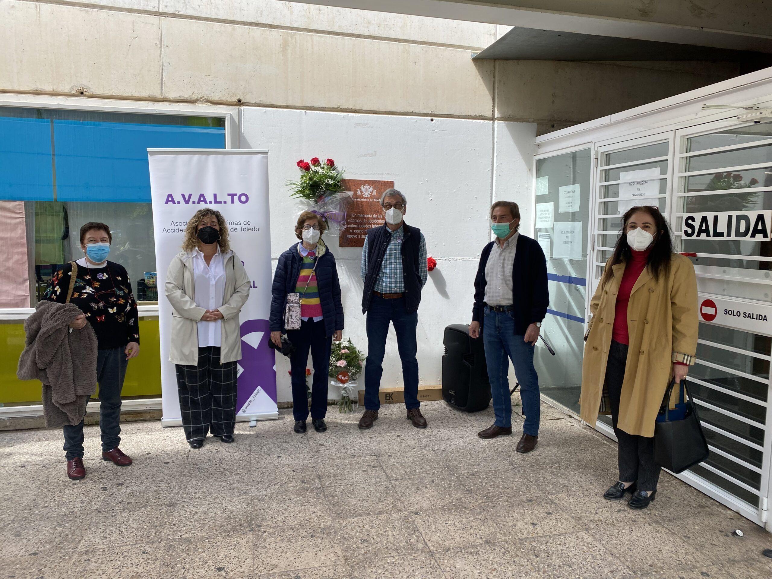 El Gobierno local respalda a la Asociación de Víctimas de Accidentes Laborales en su acto de homenaje y reivindicación