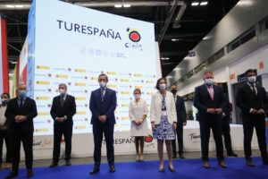 Milagros Tolón participa en Fitur en la presentación del Plan operativo 2021 del Grupo de Ciudades Patrimonio de España